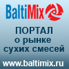 banner baltimix100x100